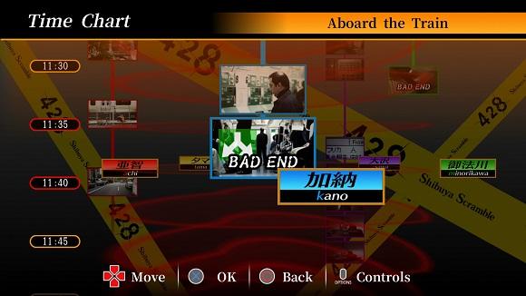 428-shibuya-scramble-pc-screenshot-dwt1214.com-4