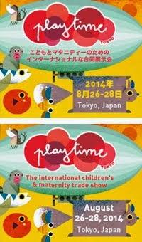 Meet us at PlayTime Tokyo!