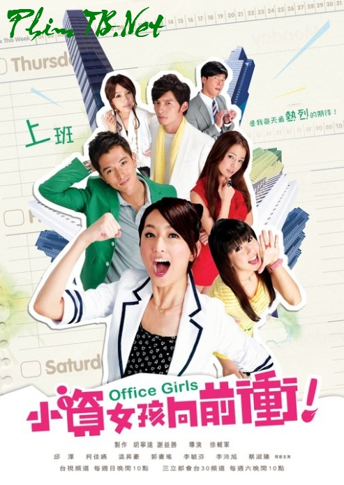 Gi Vn Phng - Office Girls