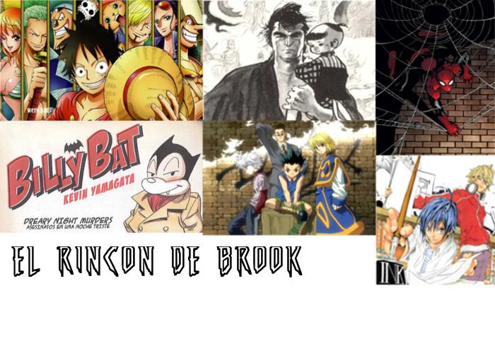El rincón de Brook