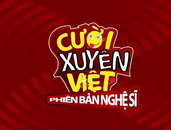 Lịch phát sóng Cười Xuyên Việt phiên bản nghệ sĩ 2015