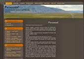 Blog Patagonia!