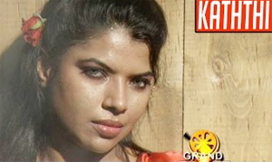 Naalaiya Iyakkunar Grand Finale | Kaththi – a short film by Sengottai Mohan