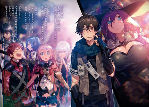 Hai to Gensou no Grimgar Torrent - HDTV