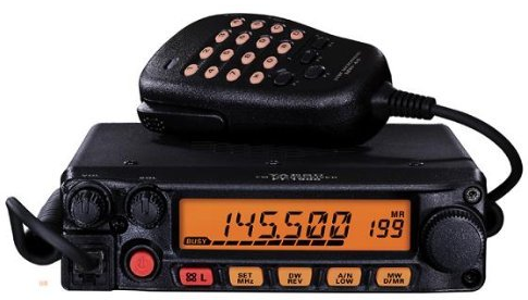 Yaesu FT-1900R Two Meter VHF Amateur Ham Radio mobile transceiver