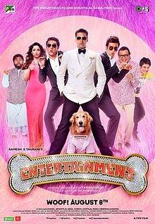 Entertainment (2014) Poster