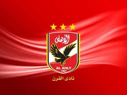 موعد مشاهدة مباراة الاهلي وليوبار في دوري أبطال إفريقيا يوم 31 أغسطس