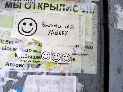 take smile