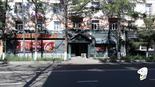 Modern Nomads - Restaurant #3