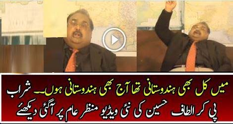 Altaf Hussain Going Wrong Way With Truth
