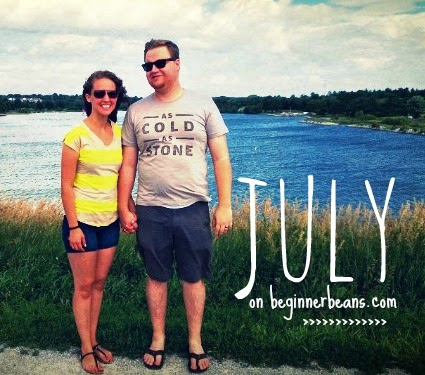 july on beginnerbeans.com