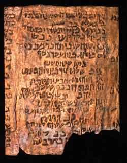 Naskah Laut Mati