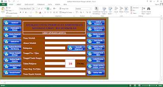 Tampilan awal aplikasi Administrasi Ujian Sekolah