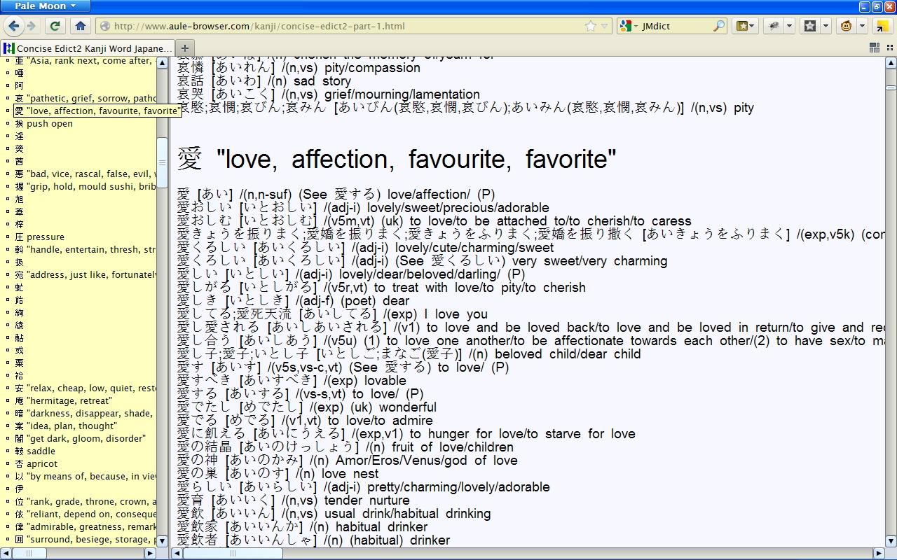 eclectic pencil at DOT blogspot DOT com 2012 : concise edict2 part 1 from eclectic-pencil.blogspot.com size 1280 x 800 jpeg 474kB
