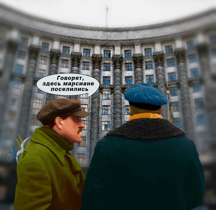 Украина выполнила большинство условий для подписания ассоциации с ЕС, - Азаров - Цензор.НЕТ 4891