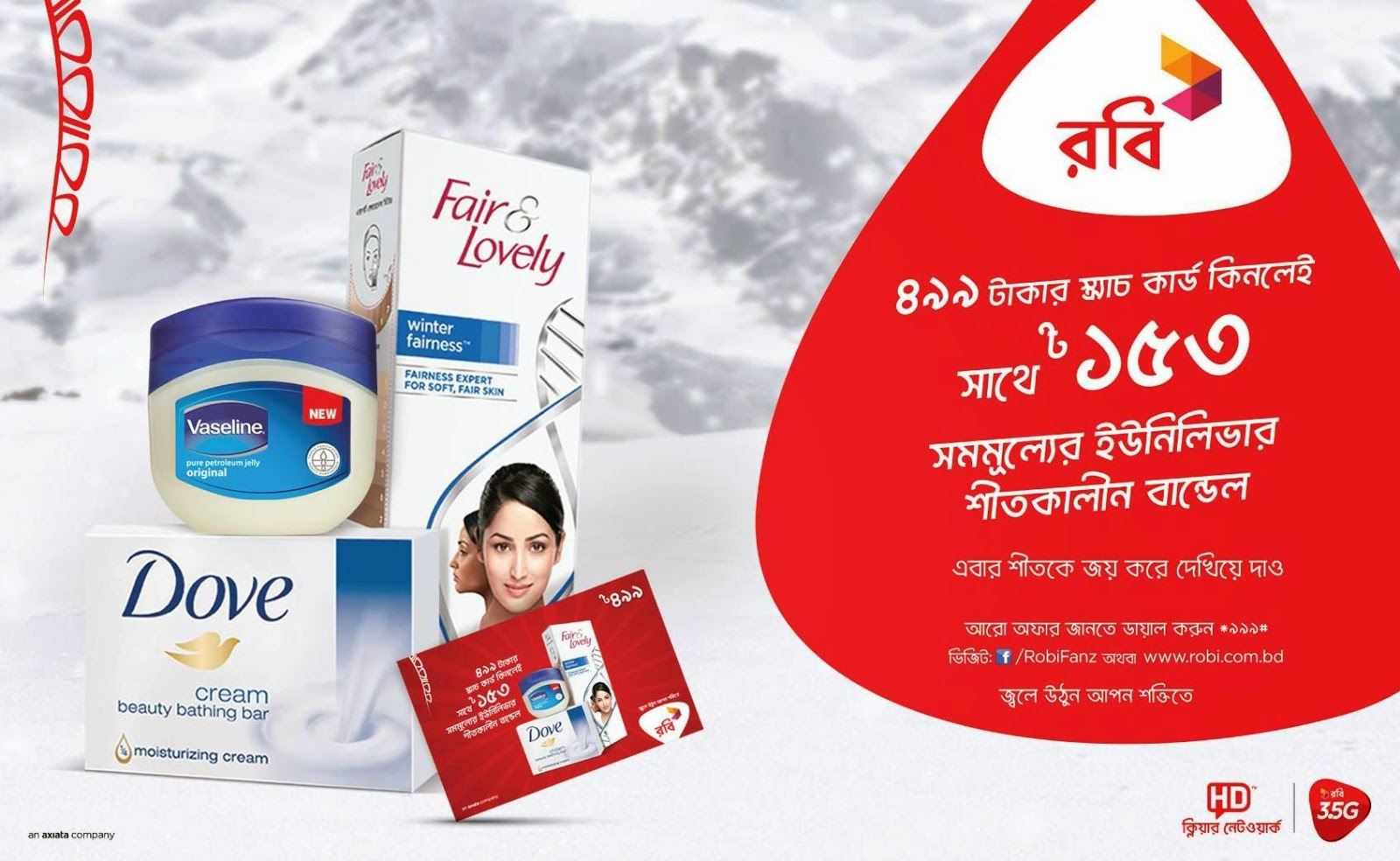 robi-499tk-scratch-card-a-153tk-unilever-winter-bundle-product-free