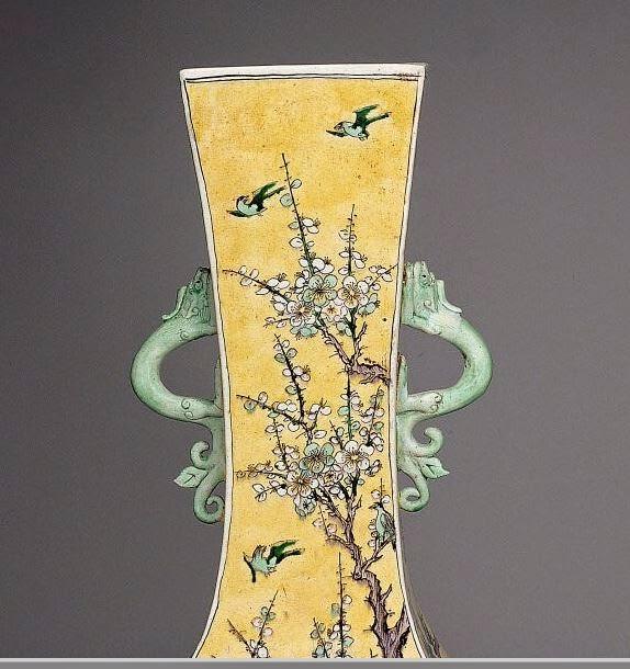 """<img src=""""Kangxi Rectangular Vase detail .jpg"""" alt="""" Famille Jaune on Biscuit"""">"""
