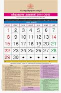 വിദ്യാഭ്യാസ കലണ്ടര് 2014-15