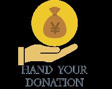 Вручите свое пожертвование