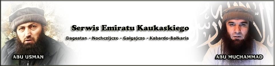 Serwis Emiratu Kaukaskiego