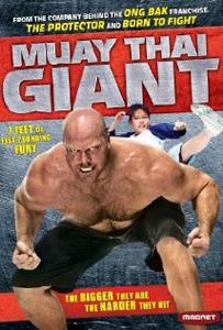 Muay Thai Giant (2008)