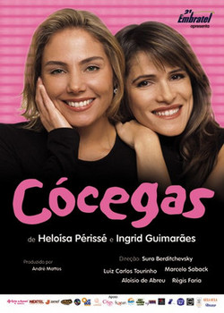 Download Cócegas Nacional DVDRip XviD