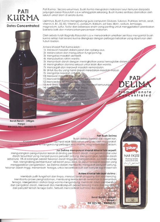 Pomegranate & Dates Concentrate Pamphlet