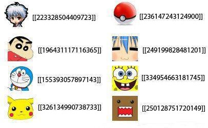 Sin Chan, Doraemon, Pokemon, Spongebob, FB Emoticons