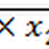 Rata-rata Ukur (Geometrik)