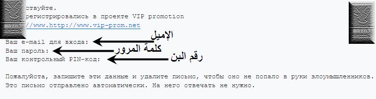 promotion عملاقة روسية جديدة تقبل 6.png