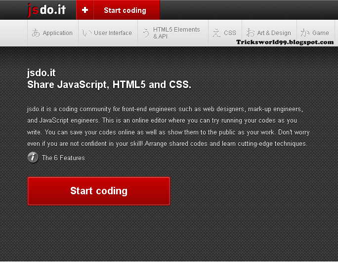 Top 15 Websites To Test Your Codes Online[2013]