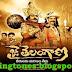 "Telangana Ringtones from film ""Jai Telangana"""