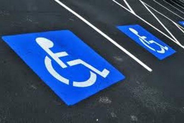 Ανανέωση δελτίων μετακίνησης Ατόμων με Αναπηρία