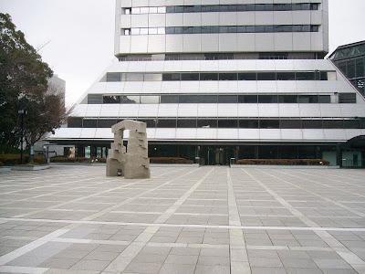 OBP(大阪ビジネスパーク) ツイン21 未来門・・・