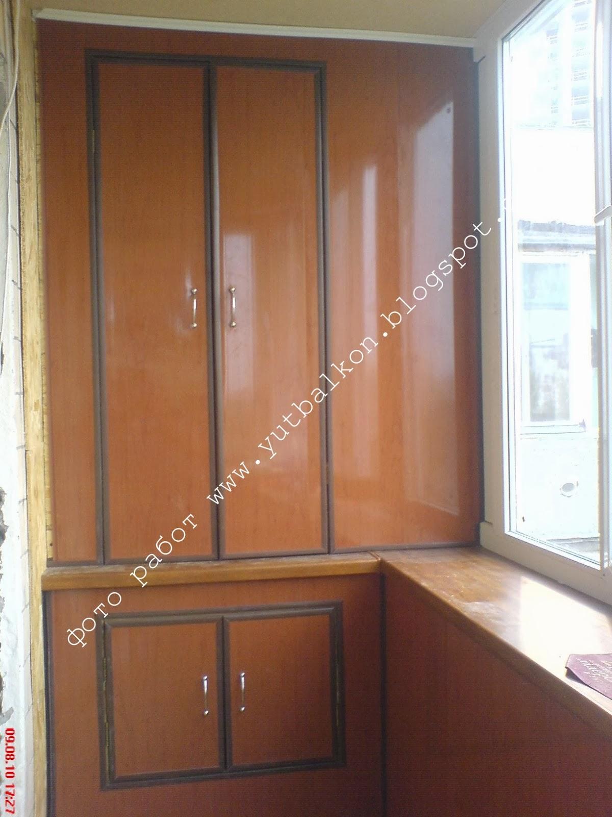 Балконы под ключ., фото 2 киев slanet.