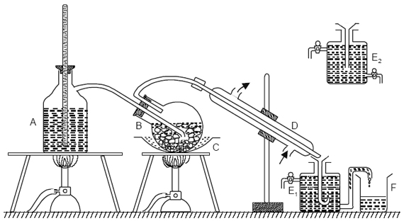 Assembly for Preparation of Volatile Oils by Steam Distillation