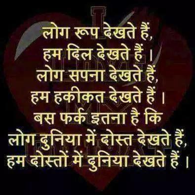 Shayari Hi Shayari: sad love shayari ,Hindi Shayari Image,Hindi Love ...