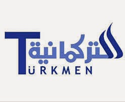 Turkmen TV Channel Frequency Nilesat 2014