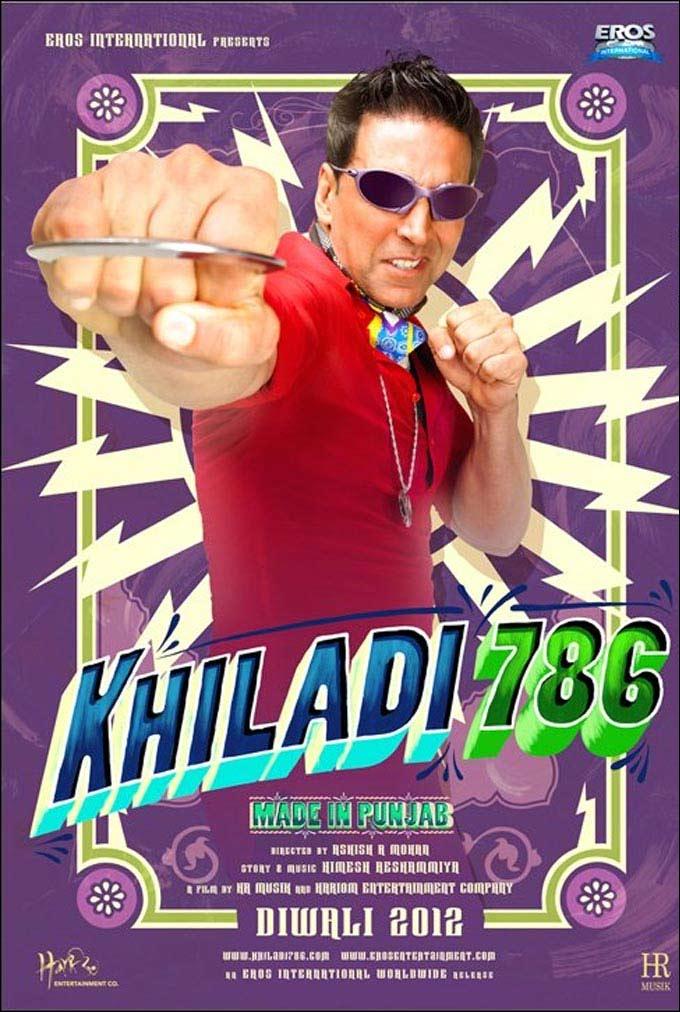 Bollywood movies 3GP 786