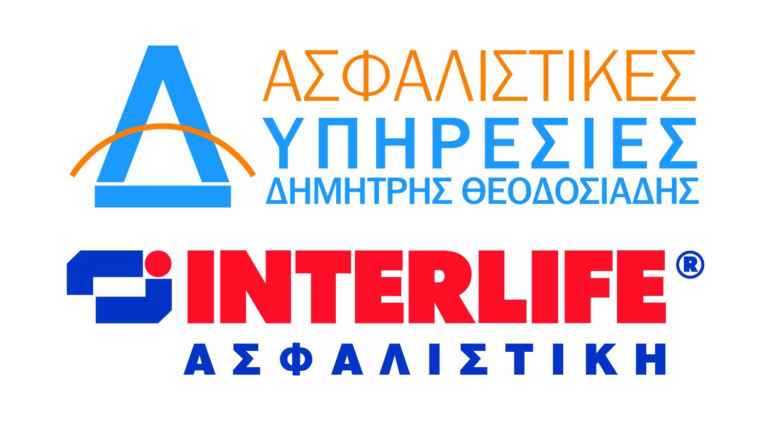 Ασφαλιστικες Υπηρεσιες Δημητρης Θεοδοσιαδης - Interlife Aσφαλιστικη