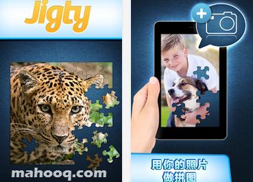 拼圖遊戲 APP:Jigty APK / APP 下載,手機拼圖遊戲下載,Android APP