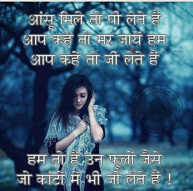 Love suvichar for you