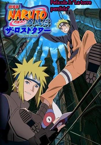 Naruto Shippuden pelicula 4 (2010)