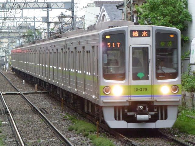 京王電鉄 快速 橋本行き8 都営10-000形270F