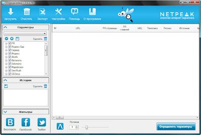 Определяйка - бесплатная программа предназначенная для массового анализа сайтов по различным параметрам