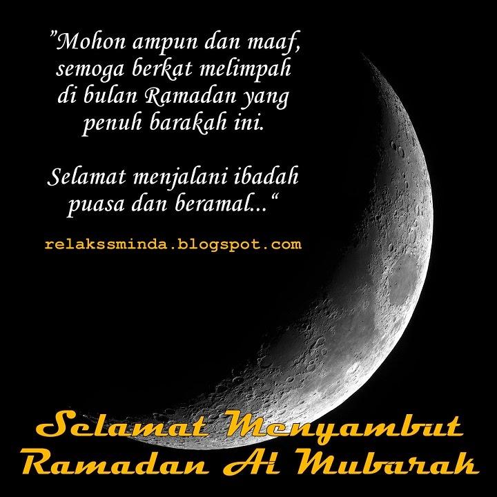 Salam Ramadan Al Mubarak 1435H