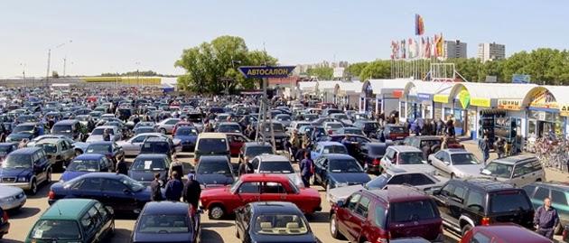 Торгово-выставочный комплекс «Автогарант» (ранее - Люберецкий авторынок) - самый крупный автомобильный рынок Москвы
