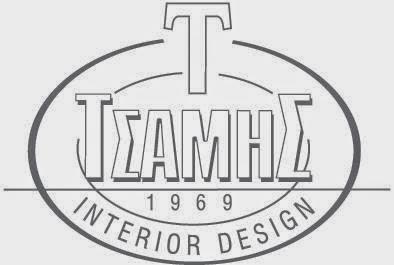 Tsamis  Interion  Desing  - Since 1969