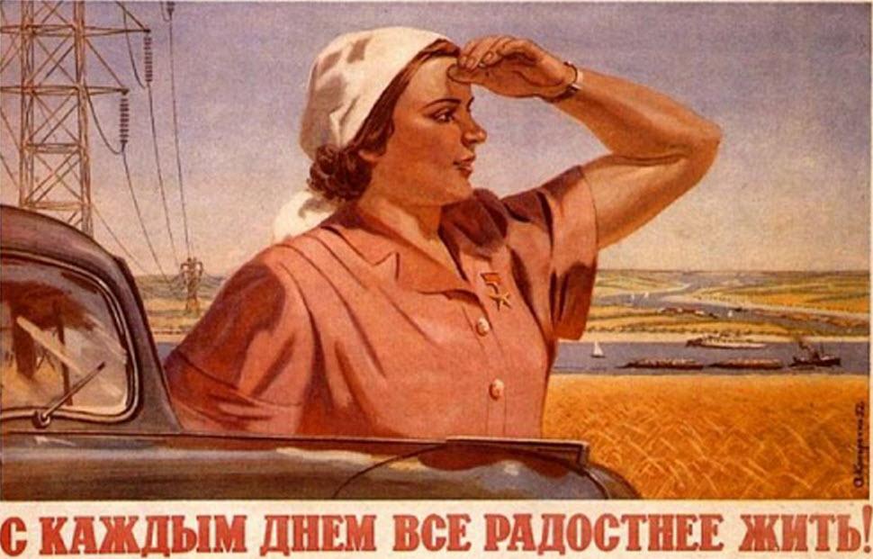 Картинки по запросу ярлык «враг народа»