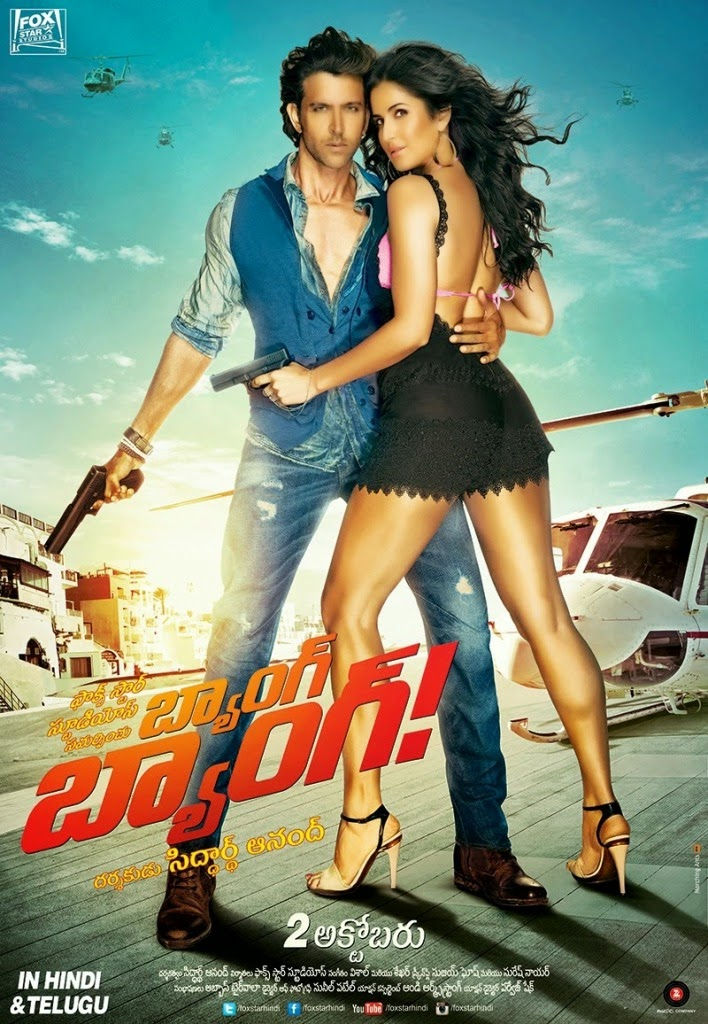 Watch Bang Bang (2014) DVDScr Telugu Dubbed Full Movie Watch Online Free Download
